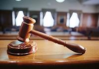 訴訟(裁判)の提起のイメージ